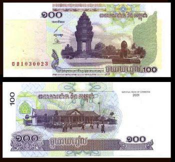 CAMBODIA 100 RIELS 2001 P-53 UNC