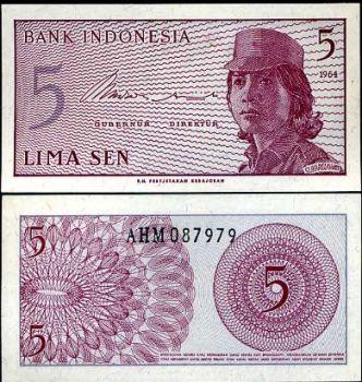 INDONESIA 5 SEN 1964 P 91 UNC