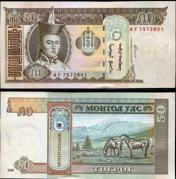 MONGOLIA 50 TUGRIK 2000 P 64 UNC