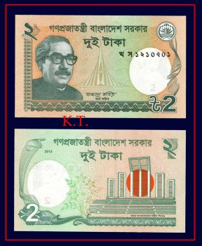 BANGLADESH 2 TAKA 2013 UNC
