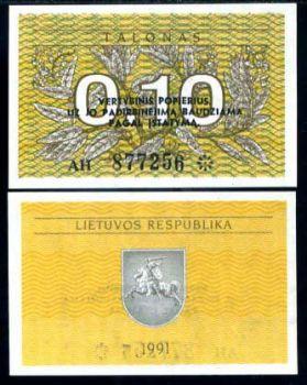 LITHUANIA 0.10 TALONAS 1991 P 29 UNC