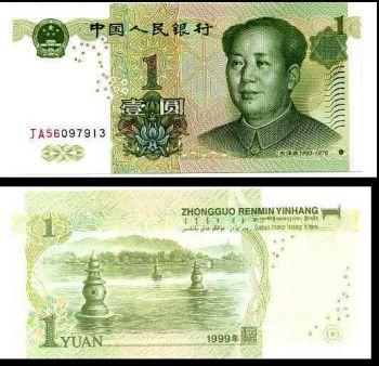 CHINA 1 YUAN 1999 P-895 MAO UNC