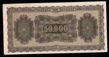 Greece: Drachmae 50.000/14.1.1944 UNC!!