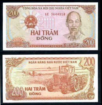 NORTH VIETNAM 200 DONG 1987 P 100 UNC (HO CHI MINH)