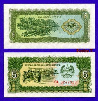 LAOS 5 KIP ND 1979 P 26 UNC