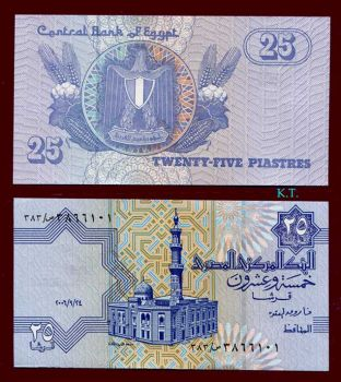 EGYPT 25 PIASTRES 2006 UNC