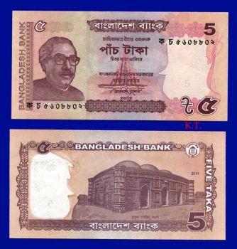 BANGLADESH 5 TAKA 2011 P NEW UNC