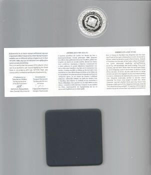 Greece: 10 EURO silver proof coin 2017