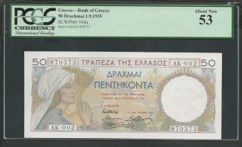 Greece: Drachmae 50/1.9.1935 PCGS 53 aUNC!!