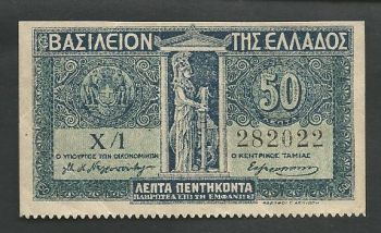 Greece: Drachmae 0,50/1920