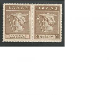 Greece: Pair of Drachmae 0,10/1920 GEM UNC!