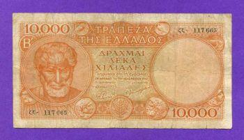 10.000 1947 Νο117665