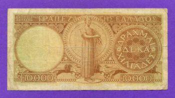 10.000 1947 Νο155452