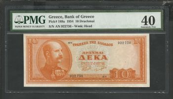 Greece: Drachmae 10/15.5.1954 ! PMG 40 XF!