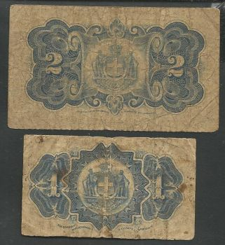 Greece: National Bank of Greece Complete set Drachmae 1+/21.12.1885 Low 991/1917!