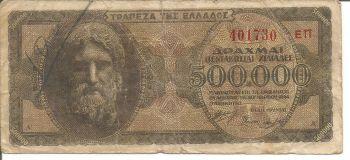 2 Χ 10.000 δρχ 1942 με συνεχόμενα νούμερα ΑΚΥΚΛΟΦΟΡΗΤΑ!