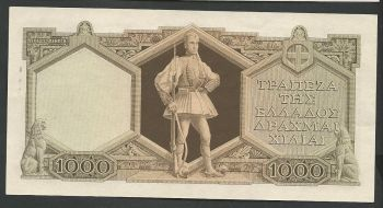 Greece: Drachmae 1.000/14.11.1947 UNC!