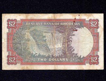 RHODESIA 5 DOLLARS 1978 Νο743958 UNC