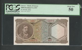 Greece: Drachmae 1000/9.1.1947 ! PCGS 50 AUNC!
