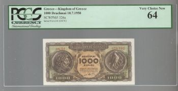 Greece: Drachmae 1.000/10.7.1950 PCGS 64 VERY CHOICE UNC!