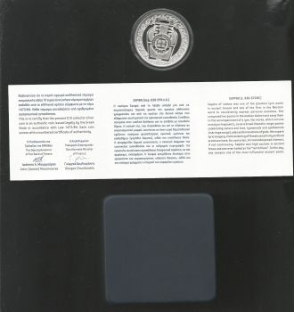 Greece: 10 EURO silver proof coin (SAPPHO) 2017 in BOX with C.O.A. Nr 690