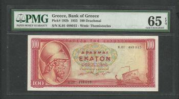 Greece: Drachmae 100/1.7.1955 PMG 65EPQ (Exceptional Paper Quality!) GEM UNC!