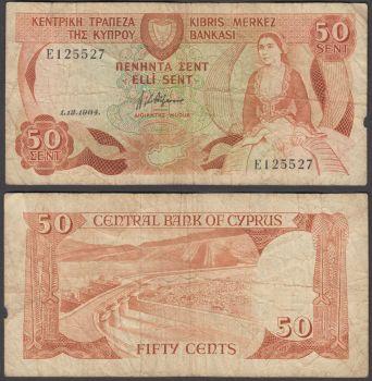 CYPRUS 3 συνεχόμενα 1 POUND 2004 P 60 UNC