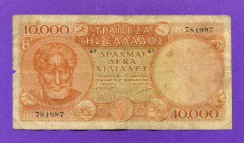 10.000 1947 Νο781987