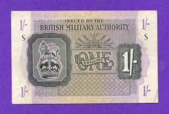 British Military 1 SHILLING 1943 Ελλην. κατοχής