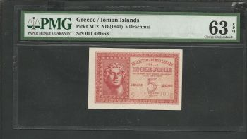 Greece:  Isole Jonie Drachmae 5 PMG 63 EPQ (Exceptional Paper Qualty! Choice UNC!
