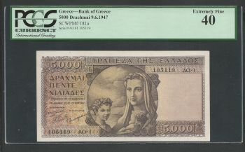 Greece: Drachmae 5.000/9.6.1947 (Brown maternity)  PCGS 40 XF! Extremely rare!!