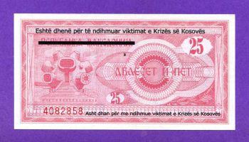 KOSOVO 25 DINARS 1999 UNC.