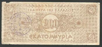 Greece: KALAMATA Treasury Bond 200 million/5.10.1944 See description! Extr. Rare!!