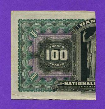 Emergency loan 100 Δραχμές 1917 XF No970251