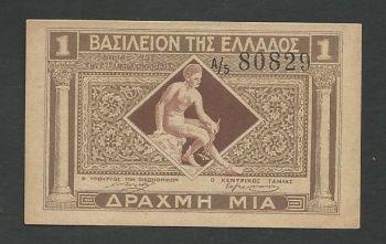 Greece: Drachmae 1/27.10.1917 UNC!