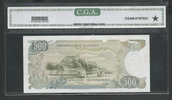 Greece: Drachmae 500/1.2.1983 ! CGA 64OPQ (Original Paper Quality!) CHOICE UNC!!
