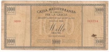 1000 Δραχμές 1941, CASSA MEDITERRANEA UNC.