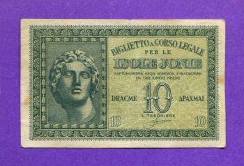 10 Δραχμές 1942 ISOLE XF No 899350