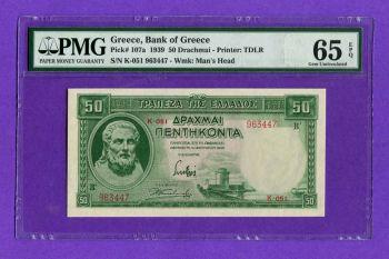 50 Δρχ 1939 Πιστοποιημένο GEM UNC MS65!!