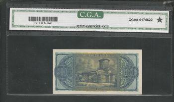 Greece: Drachmae 100/10.7.1950 CGA 66 OPQ (Orignal Paper Quality!) GEM  UNC!