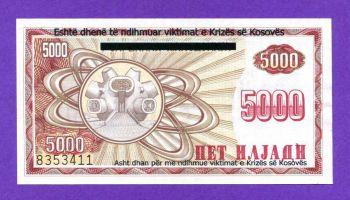 KOSOVO 5000 Dinare 1999 UNC