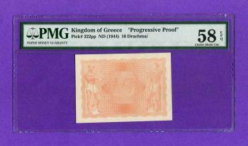 10 Δρχ (9-1-1944) color proof of face ΠΙΣΤΟΠΟΙΗΜΕΝΟ about UNC!!