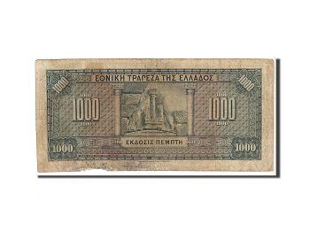 500 Δρχ 1926 Νο915037