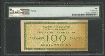 Greece: Corfu treasury bond Drachmae 100 million 17.10.1944 MPG 50 NET (Toned) aUNC!!