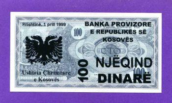 KOSOVO 100 DINARS 1999 UNC.