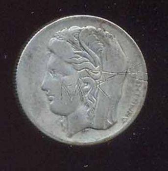 20 Δραχμές ασημένιο 1930 Very High Grade