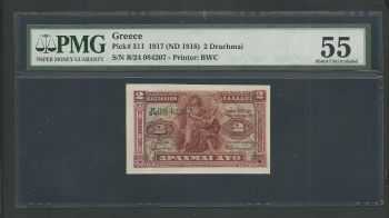 Greece: Drachmae 2/27.10.1917 PMG 55 aUNC (see description)