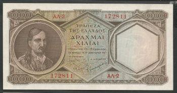 Greece: Drachmae 1.000/9.1.1947 UNC!