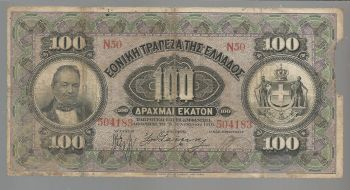 Greece: National Bank of Greece Drachmae 100/8.1.1916 Rare! Offer!