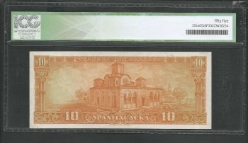 Greece: Drachmae 10/15.5.1954 ! ICG 55 AUNC!